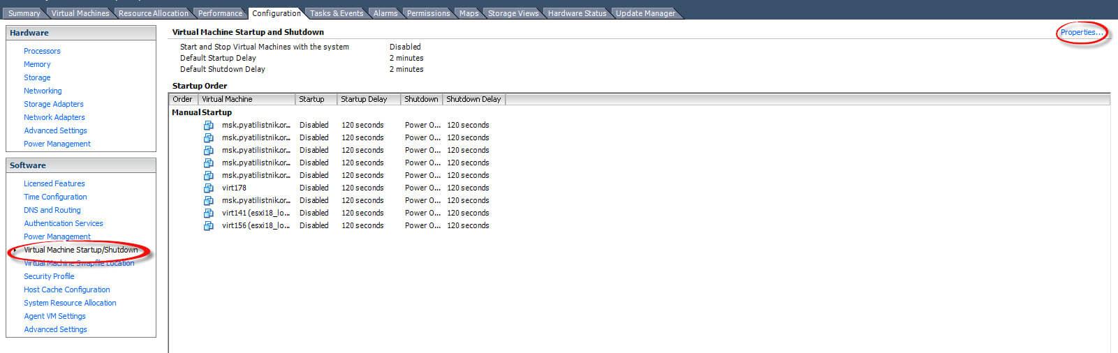 Как настроить автозапуск виртуальной машины в Vcenter 5.5 или ESXi 5.5-02