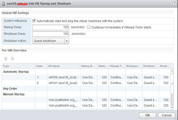 Как настроить автозапуск виртуальной машины в Vcenter 5.5 или ESXi 5.5-07
