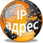 Как настроить несколько ip адресов на одном сетевом интерфейсе в Windows