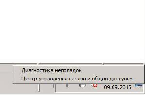 Как настроить несколько ip адресов на одном сетевом интерфейсе в Windows-02