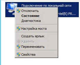 Как настроить несколько ip адресов на одном сетевом интерфейсе в Windows-07