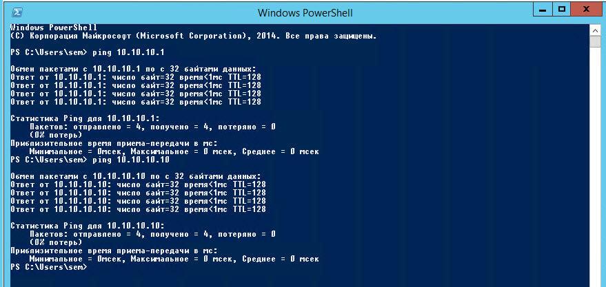 Как настроить несколько ip адресов на одном сетевом интерфейсе в Windows-14