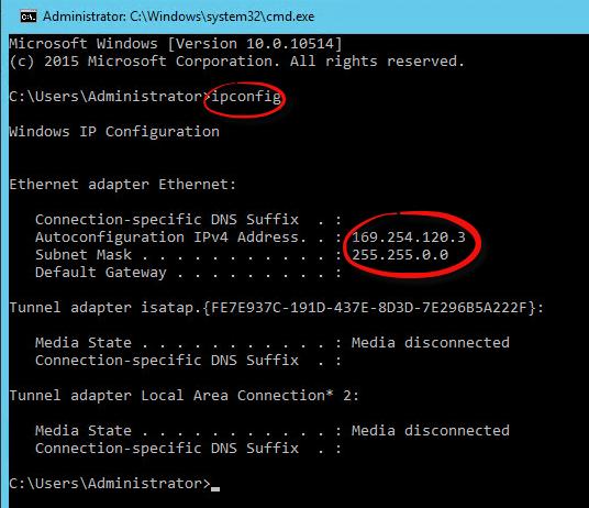 Как настроить статический ip адрес в Windows Server 2016 Technical Preview 3-08