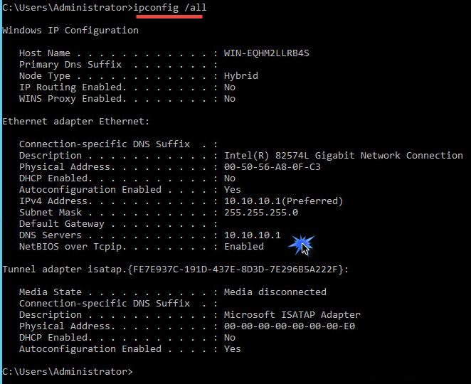 Как настроить статический ip адрес в Windows Server 2016 Technical Preview 3-11