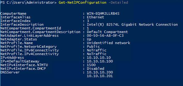 Как настроить статический ip адрес в Windows Server 2016 Technical Preview 3-19