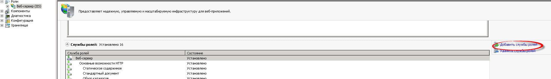 Как настроить в iis перенаправление домена на другой домен-03