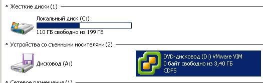 Как обновить Vcenter 5.5 Update 2 до vCenter 5.5 Update 3-02