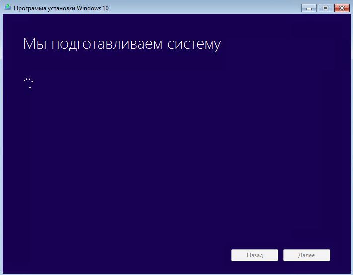 Как обновить windows 7 до windows 10-06