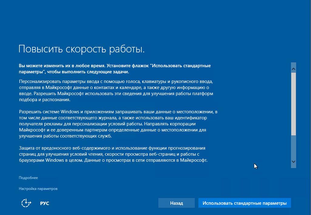 Как обновить windows 7 до windows 10-12