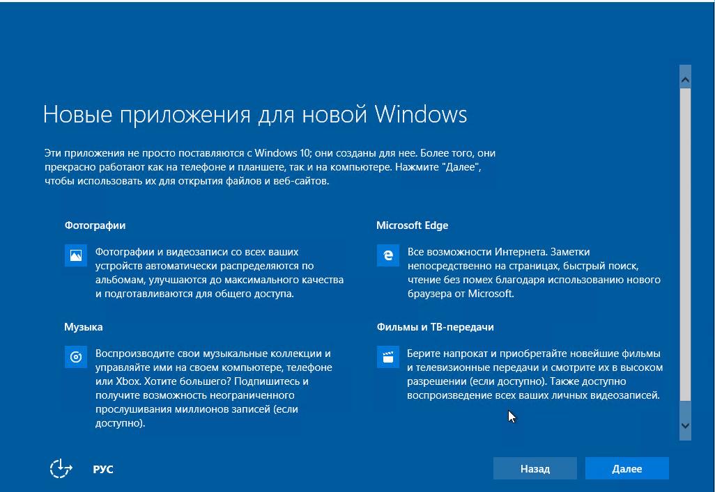 Как обновить windows 7 до windows 10-13