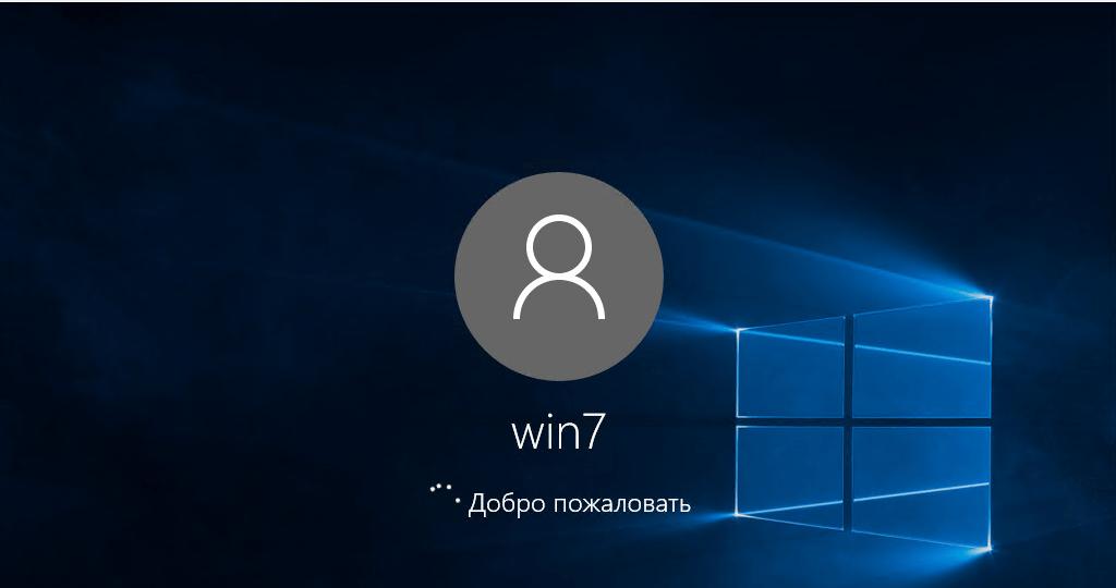 Как обновить windows 7 до windows 10-14