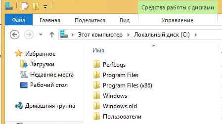 Как обновить windows 7 до windows 8.1-13