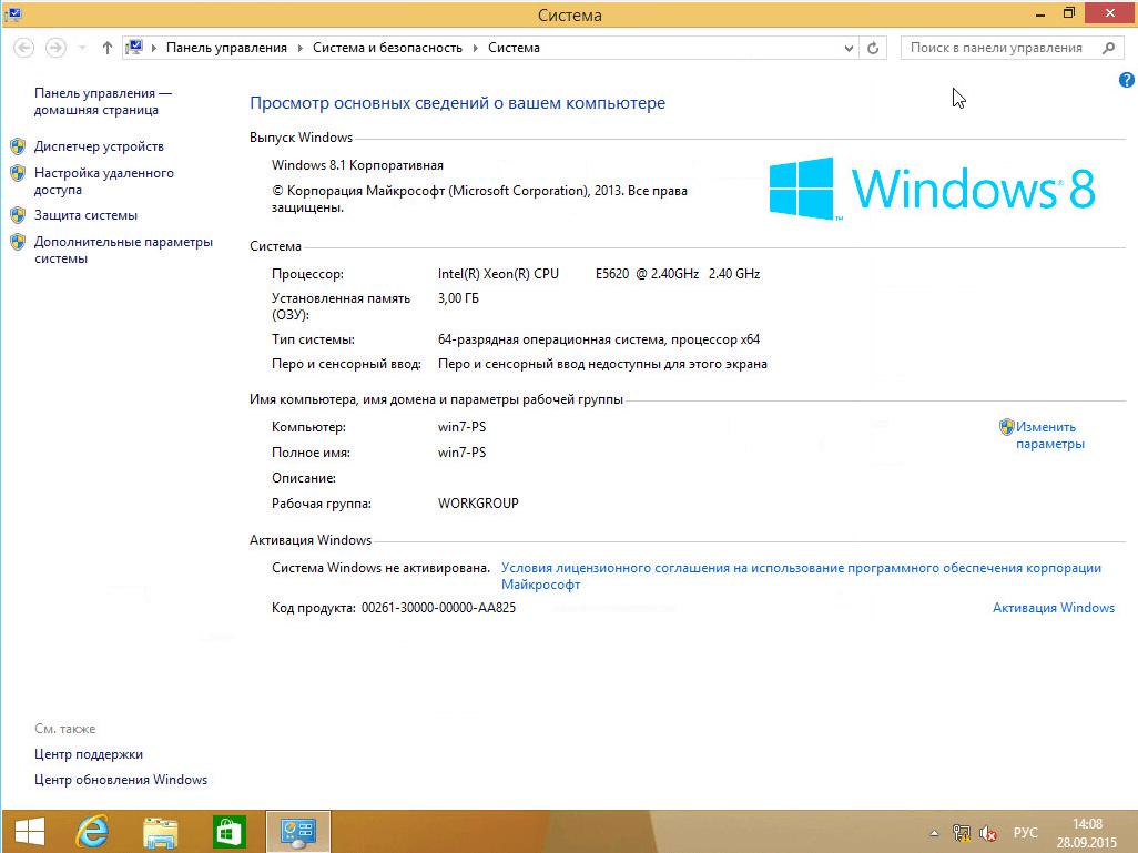Как обновить windows 7 до windows 8.1-14