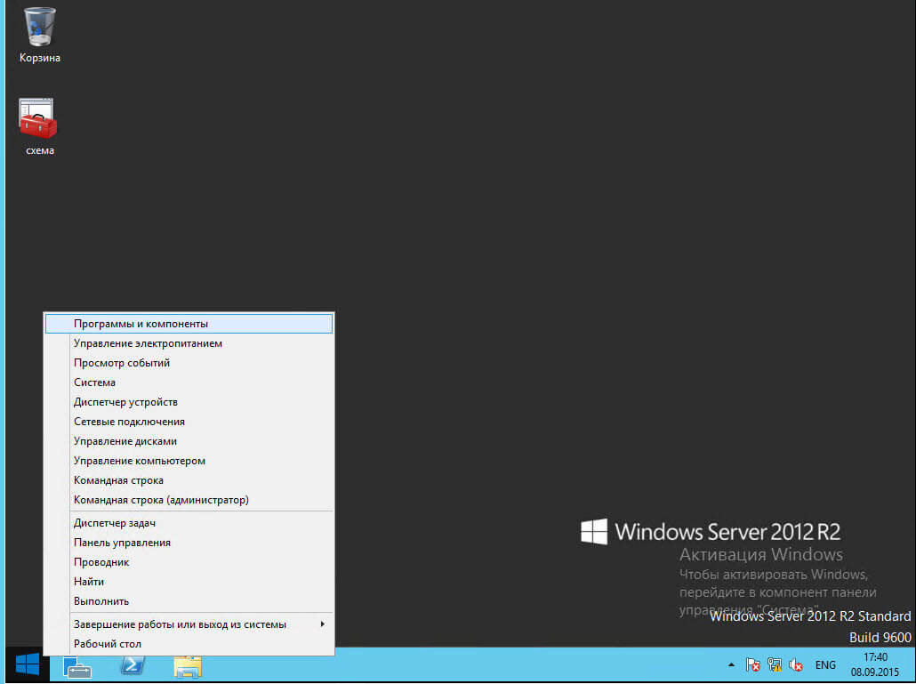 Как подключить ISCSI диск из Windows Server 2008 R2 в Windows-02