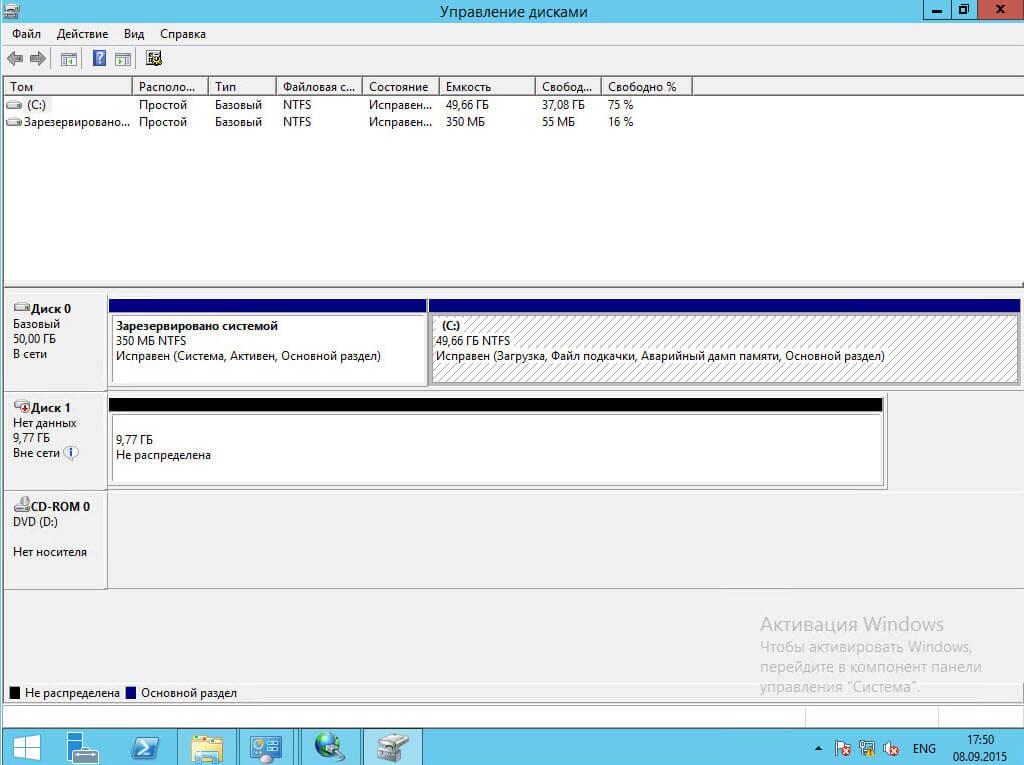 Как подключить ISCSI диск из Windows Server 2008 R2 в Windows-24