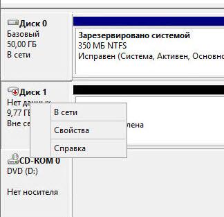 Как подключить ISCSI диск из Windows Server 2008 R2 в Windows-25