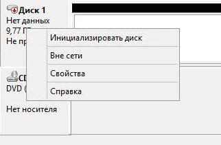 Как подключить ISCSI диск из Windows Server 2008 R2 в Windows-26