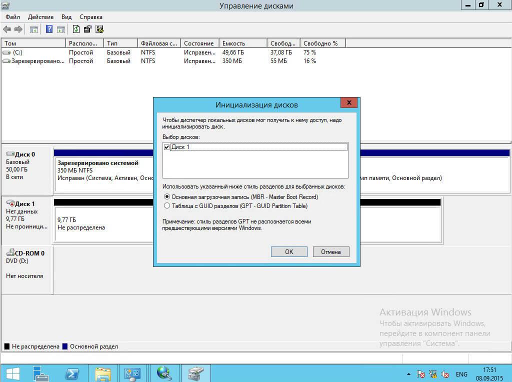 Как подключить ISCSI диск из Windows Server 2008 R2 в Windows-27