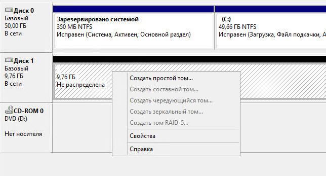 Как подключить ISCSI диск из Windows Server 2008 R2 в Windows-28