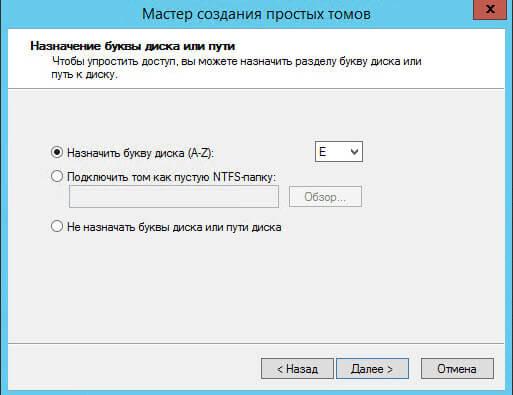 Как подключить ISCSI диск из Windows Server 2008 R2 в Windows-30