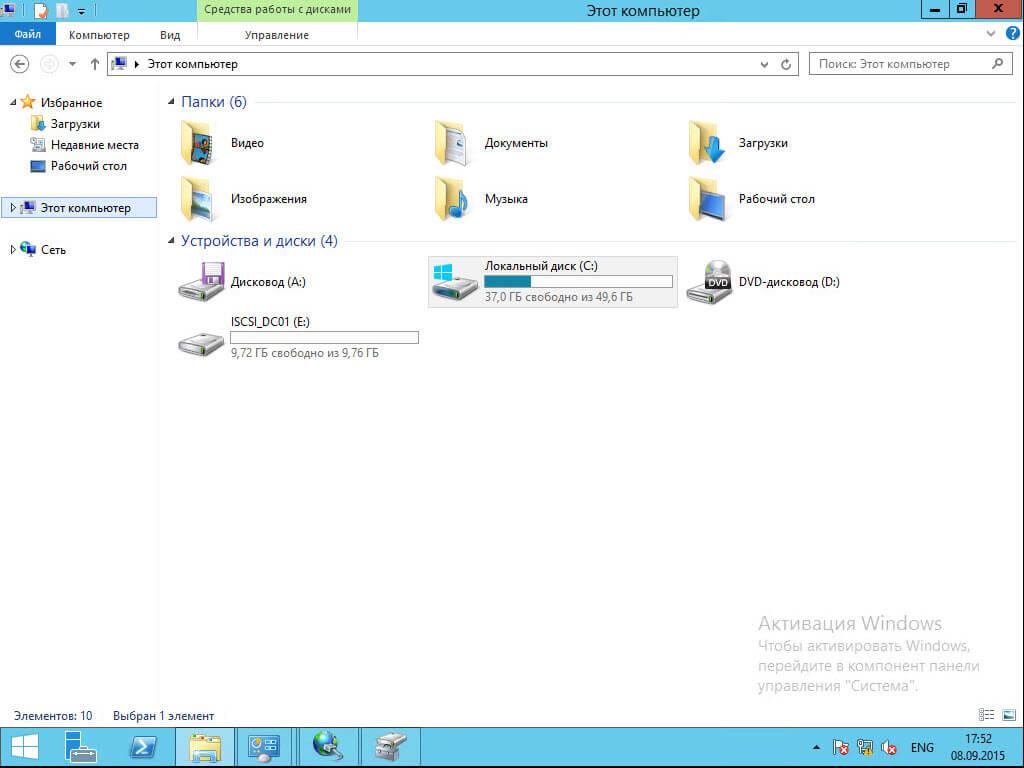 Как подключить ISCSI диск из Windows Server 2008 R2 в Windows-33