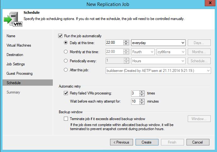 Как реплицировать виртуальную машину в Veeam Backup & Replication 7-11