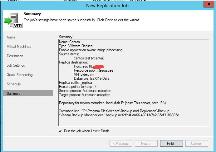 Как реплицировать виртуальную машину в Veeam Backup & Replication 7-12