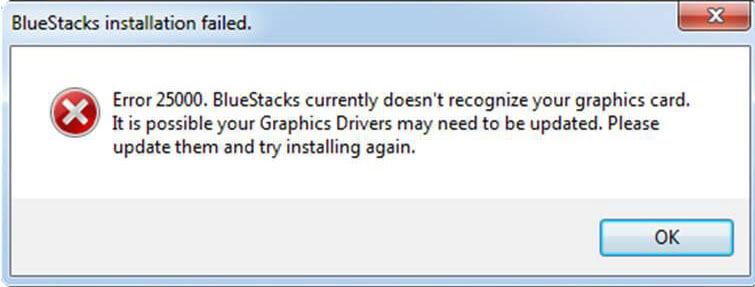 Как решается ошибка 1714 и ошибка 25000 в BlueStacks-03