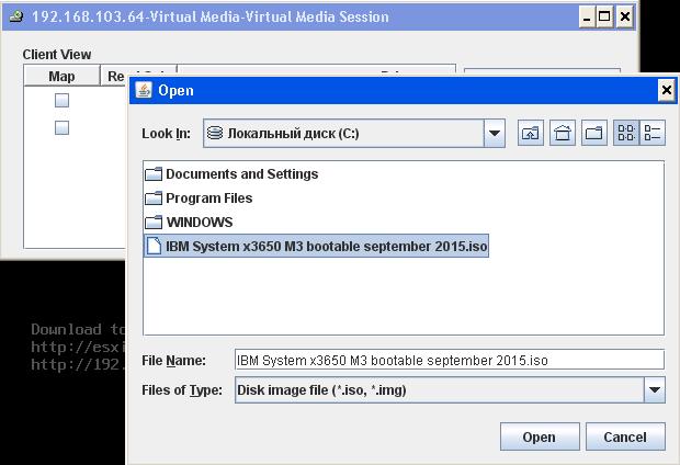 Как смонтировать iso в Virtual Media CDROM на сервере IBM System x3650 M3-09