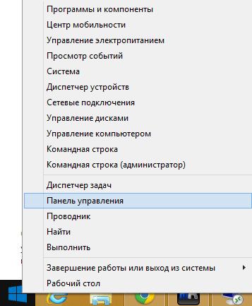 Как сохранить учетные данные windows в Windows 8.1 или Windows Server 2012 R2-01