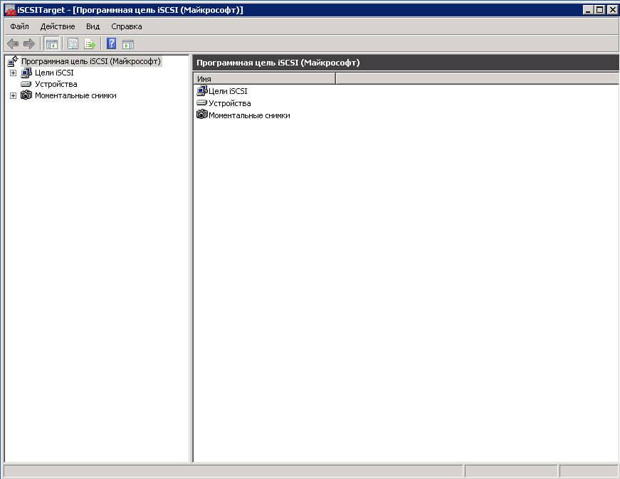 Как создать и подключить ISCSI диск из Windows Server 2008 R2 в VMware ESXI 5.5-03