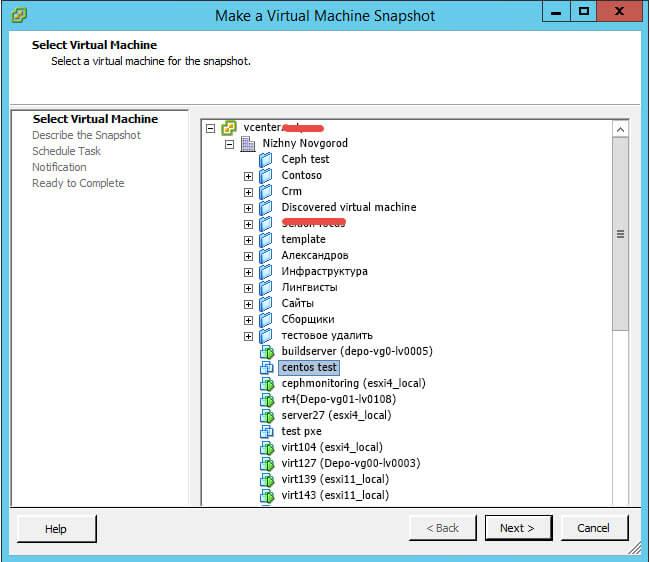 Как создать snapshot виртуальной машины по расписанию в VMware vCenter 5.5-04