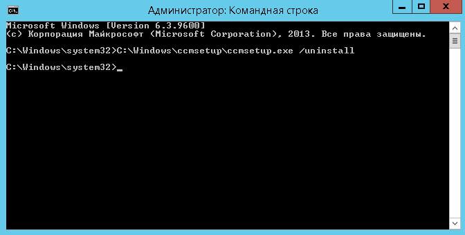 Как удалить агента SCCM 2012 R2-02