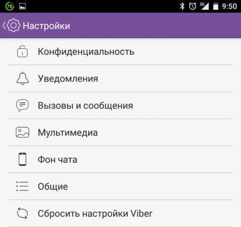 Как удалить аккаунт Viber с планшета или телефона-04