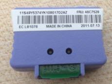 Как установить IBM Virtual Media Key в IBM System x3650 M3-01