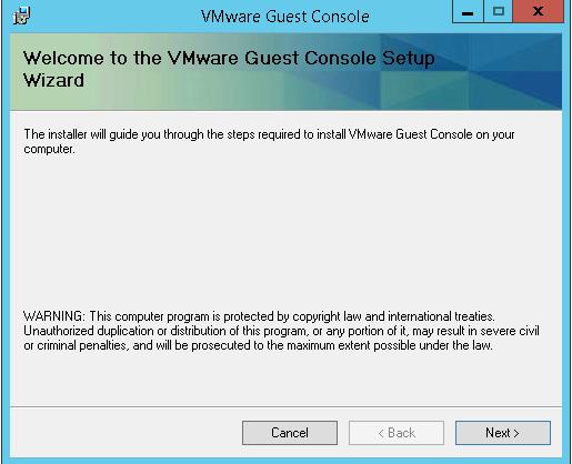Как установить VMware Guest Console 1.1.0-01