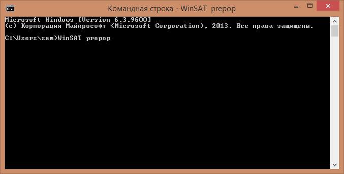 Как узнать оценку производительности системы в Windows 8.1-02