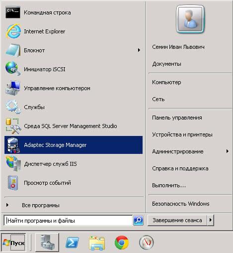 Как узнать smart дисков на RAID контроллере Adaptec-02
