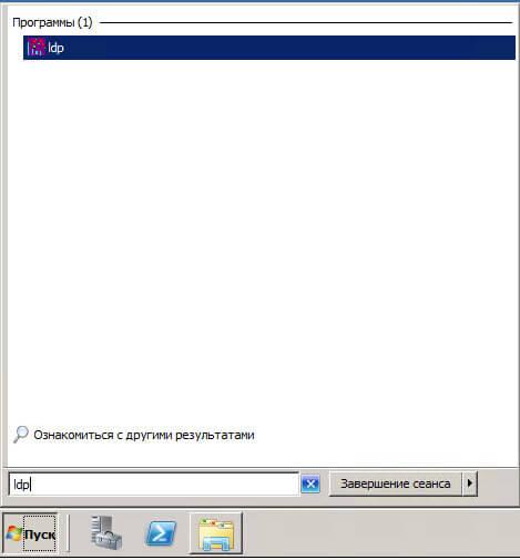 схемы Active Directory-11