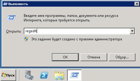 Как узнать текущую версию схемы Active Directory-18