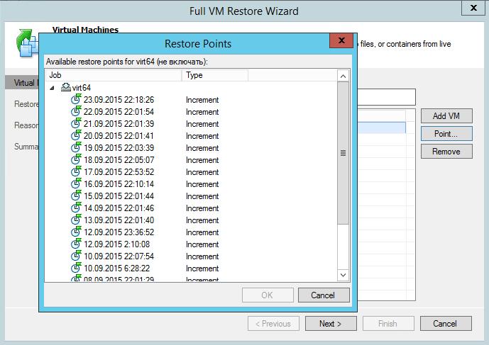 Как восстановить виртуальную машину в Veeam Backup & Replication 7-02-2