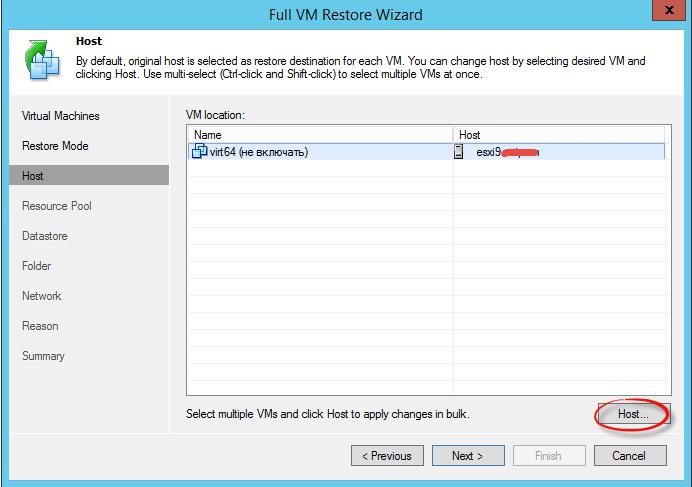 Как восстановить виртуальную машину в Veeam Backup & Replication 7-08