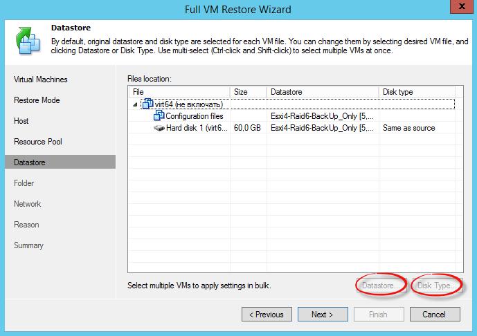 Как восстановить виртуальную машину в Veeam Backup & Replication 7-12