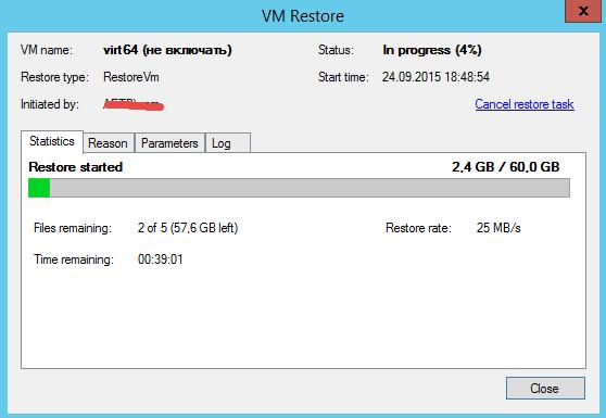 Как восстановить виртуальную машину в Veeam Backup & Replication 7-20