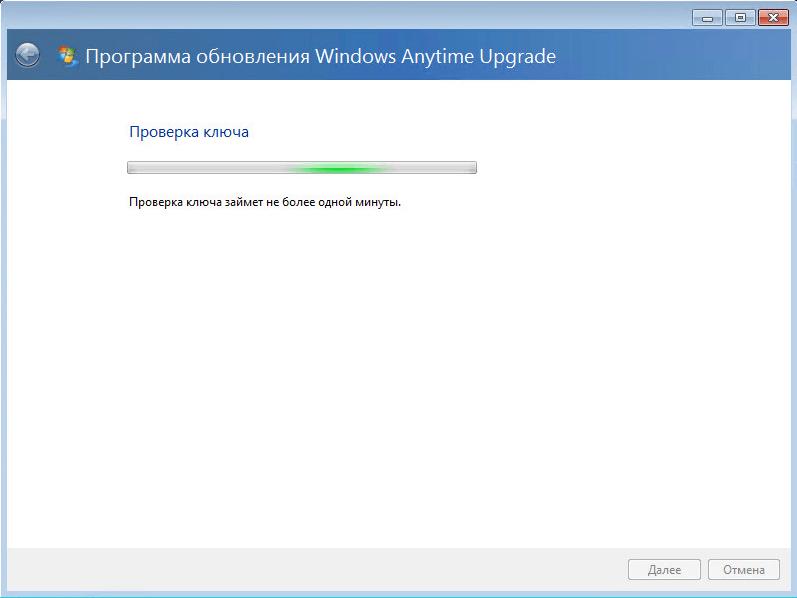 Как windows 7 home обновить до professional или ultimate 1 часть-06