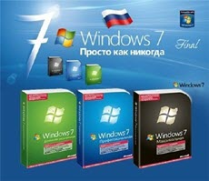 Как windows 7 home обновить до professional или ultimate 1 часть