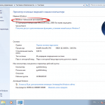 Как windows 7 home обновить до professional или ultimate 2 часть