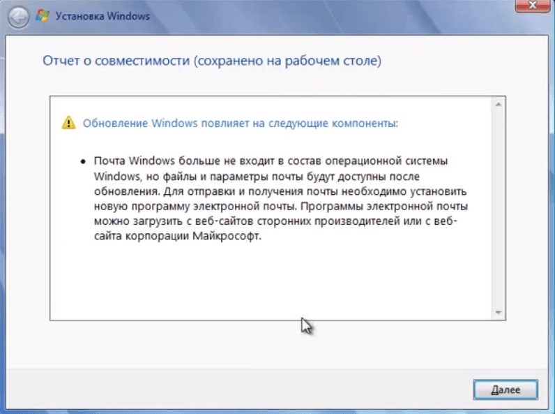 Как windows 7 home обновить до professional или ultimate 2 часть-06