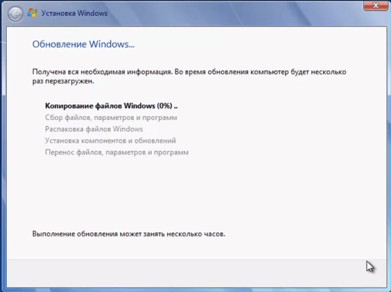 Как windows 7 home обновить до professional или ultimate 2 часть-07