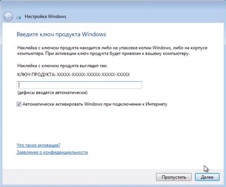 Как windows 7 home обновить до professional или ultimate 2 часть-08